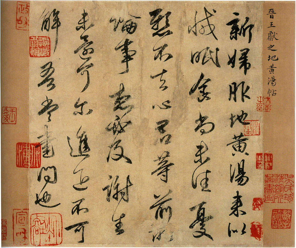 Chinese calligraphy - China and Japan relations