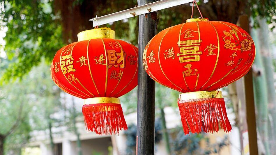 Chines new year decoration