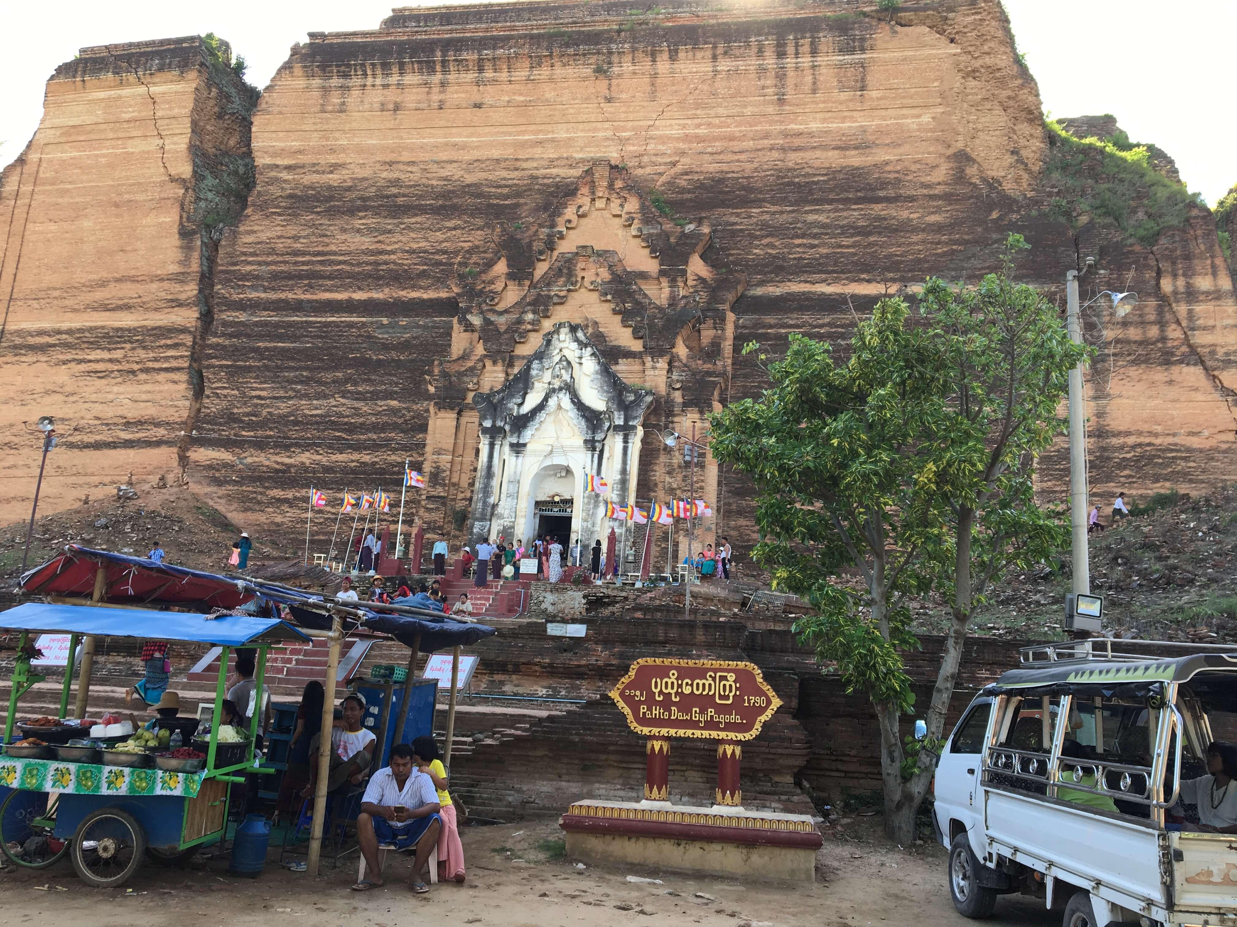 Mingun Pahtodawgyi Pagoda, Myanmar