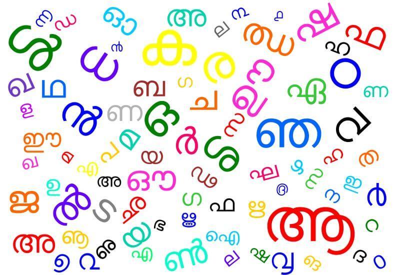 India symbols malayalam
