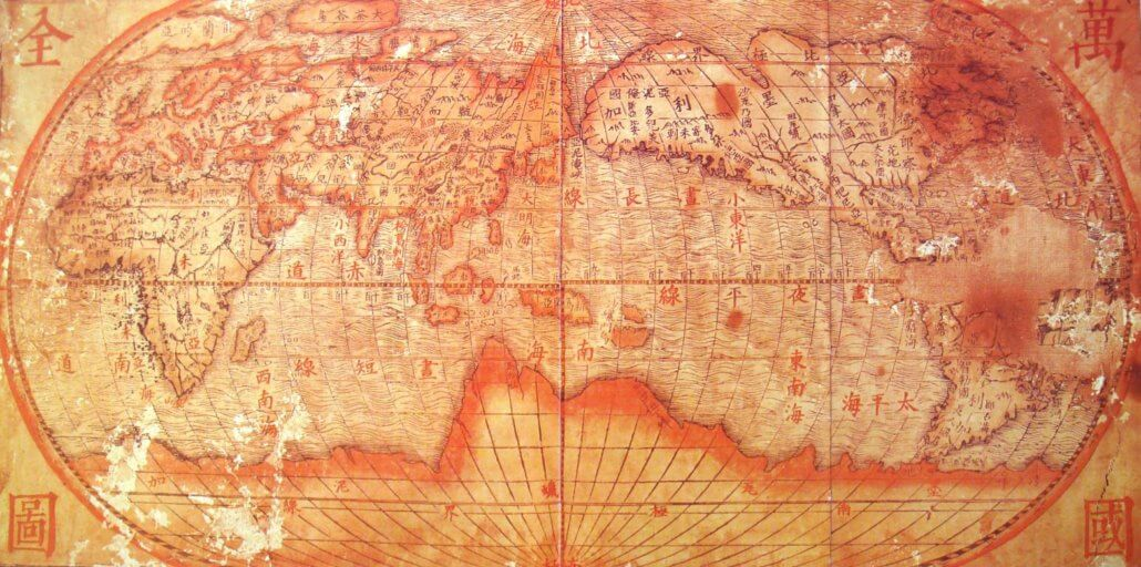 Jesuit Chinese world map