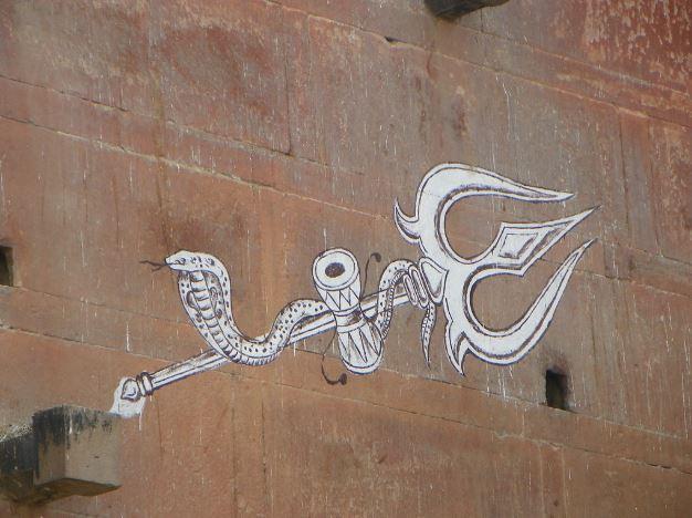 Trishula symbol