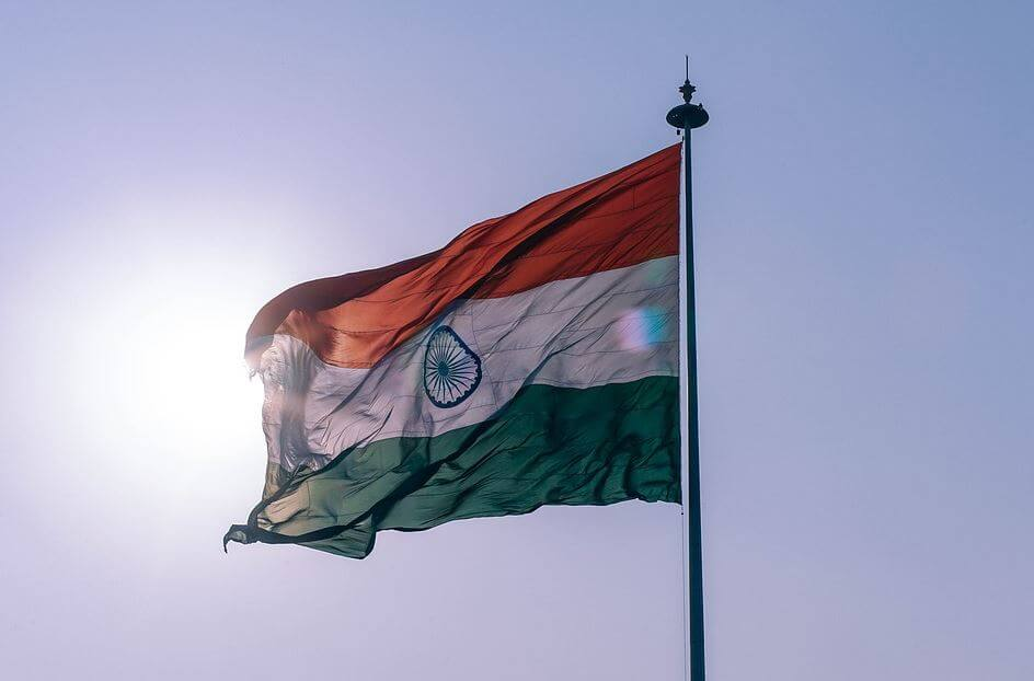 What does India's flag look like