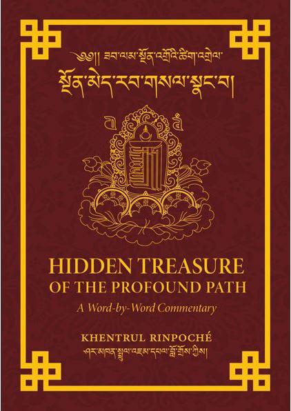 india symbols Kalachakra book